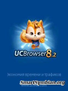UCWeb browser v.8.9.0.277 official